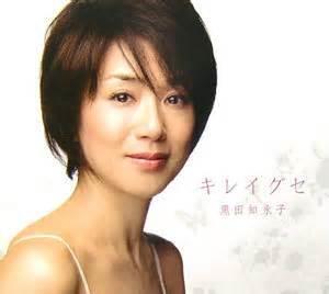 黒田知永子の画像 p1_4
