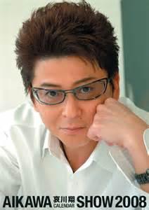 哀川翔の画像 p1_11