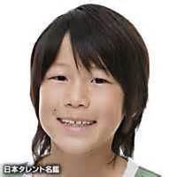 海鋒拓也 - JapaneseClass.jp