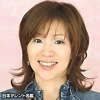 駒井千佳子