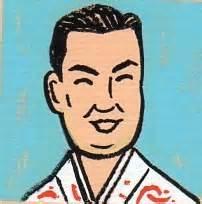 三波春夫の画像 p1_6