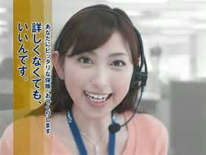 宮崎瑠依の画像 p1_3