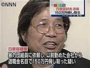 岡部征純の出演時間