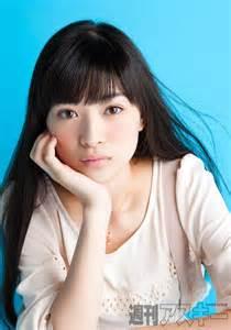 優希美青の画像 p1_4