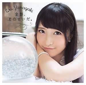 山崎エリイの画像 p1_6