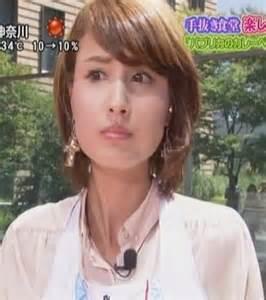 高松チェルシーリナの画像 p1_4