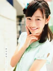 岡本夏美の画像 p1_2